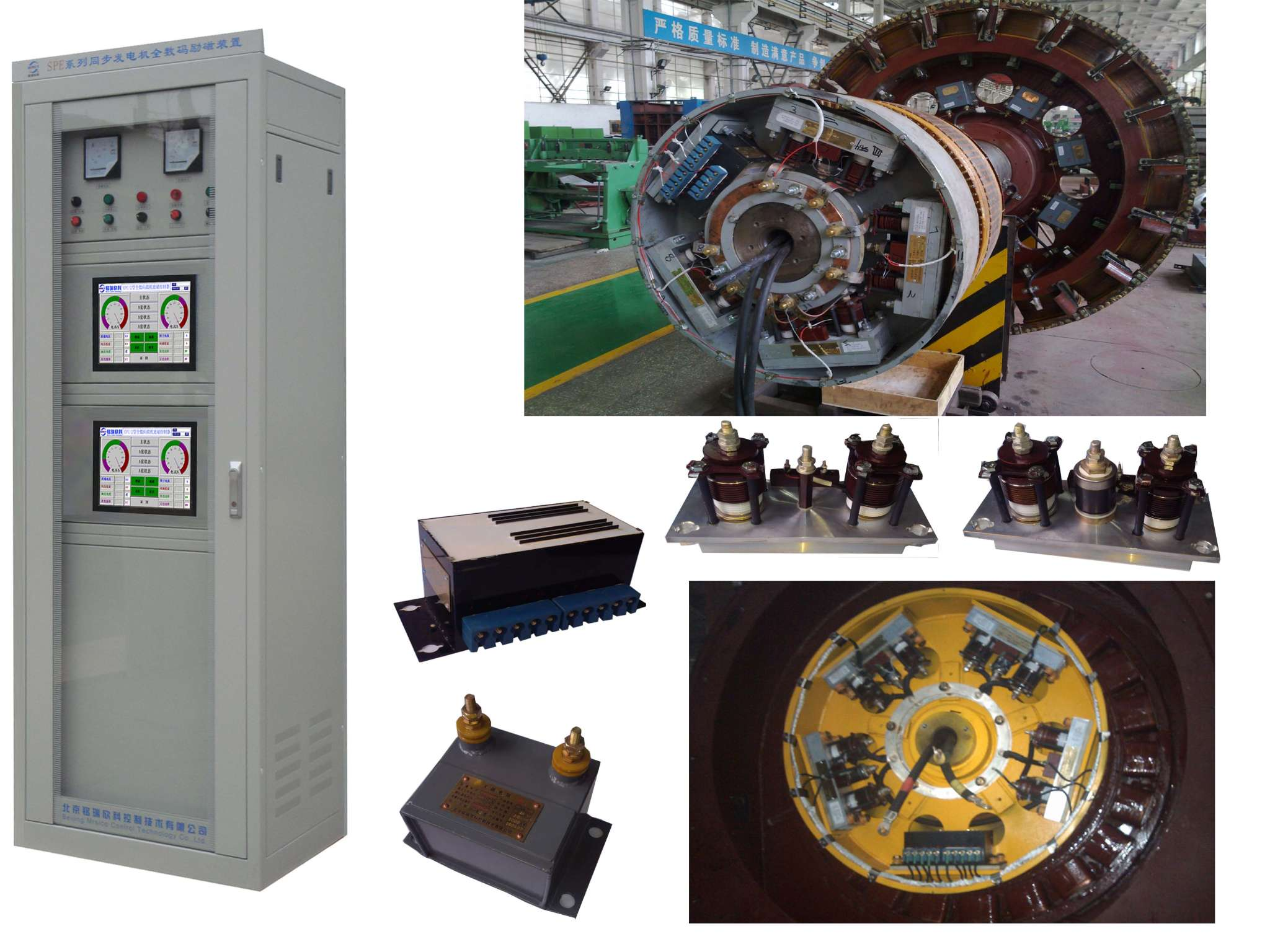 mcu型电动机励磁柜(双控单桥) 字母三(控制类型) e:励磁装置  d:直流